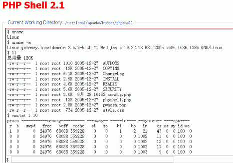 phpshell1.png